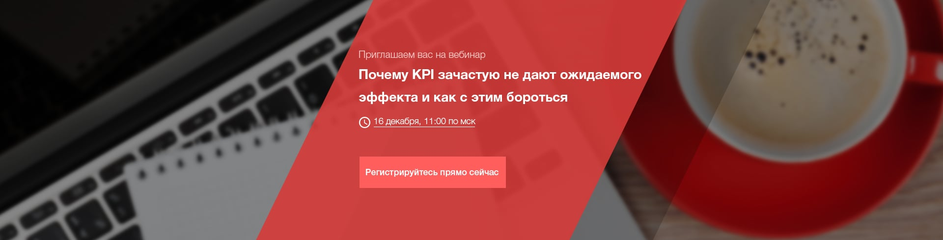 web_141216_kpi