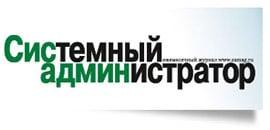 sys-admin-logo