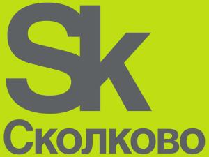 skolkovo-logo